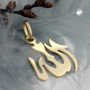 Pendentif Allah 14k or Krossin bijoux or 430530x