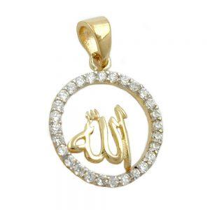 Pendentif Allah symbole de l islam zircon 9k or 431189xx